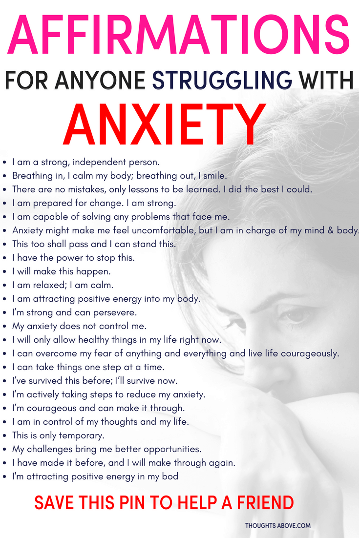 If you struggle with anxiety, save then click this pin to read positive affirmations that will help you calm down quickly. affirmations for anxiety/ anxiety relief/ anxiety quotes/ anxiety remedies/ anxiety help/ positive affirmations for anxiety/ social anxiety overcoming/ affirmations for anxiety positive/ affirmations for anxiety calm down/ affirmations for anxiety panic attacks/ affirmations for anxiety stress #calm #pannickattacks #mentalhealth #anxiety